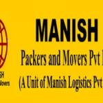 Manish Packers Profile Picture