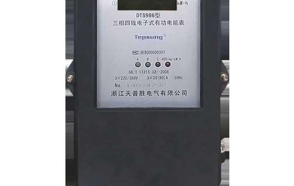 Introduce The Principle Of Single Phase Electromechanical Kwh Meter