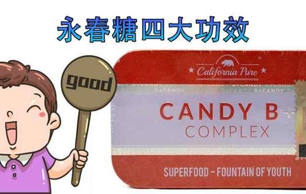 永春糖功效效果怎麼樣?醫師講解永春糖candy b+四大功效