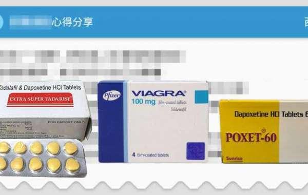 必利勁、威而鋼、雙效犀利士dcard服用心得:三款藥物的效果、作用具體分析!